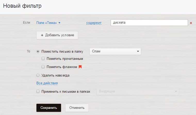 hello_html_m78cc96a1.jpg