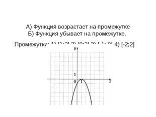 Последовательность задана условиями b1=3, . Найдите b6. Геометрическая прогр