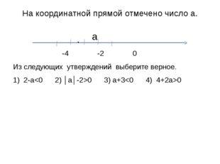 Найдите значение выражения при а=6 и b=3. Найдите значение выражения при a=1