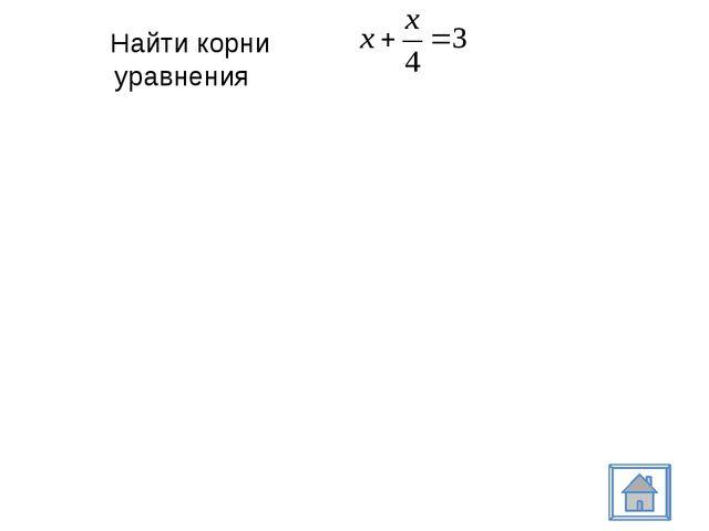 Найдите значение k по графику функции, изображенному на рисунке. 2 3 1 -1