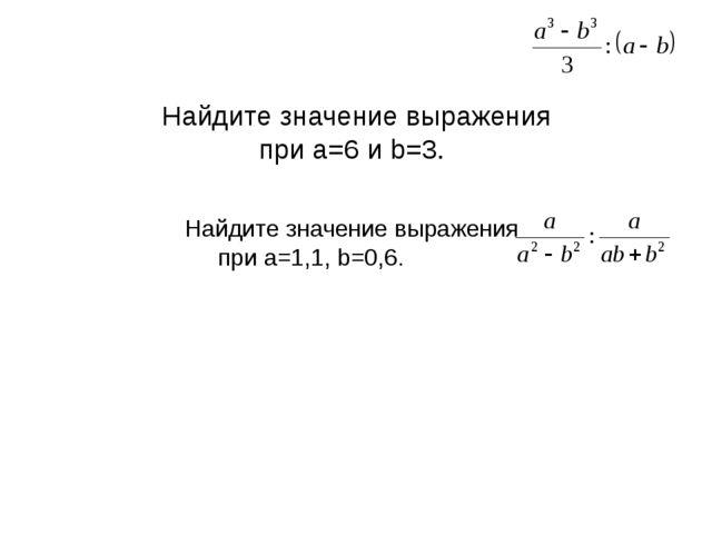 Решите неравенство 2x−4≥7x−1 1) (−∞;−0,6] 2) (−∞;1] 3) [−0,6;+∞) 4) [1;+∞)