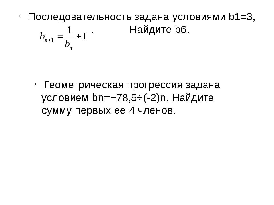 Решите неравенство 2(х-1)(х+2)>0