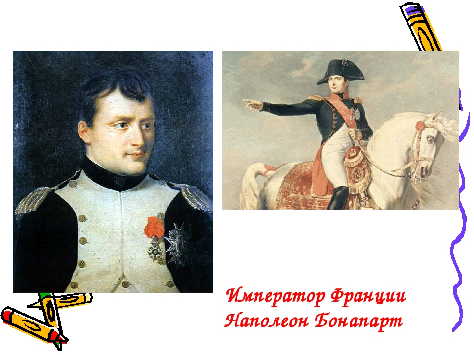 an introduction to the reasons why did napoleon bonaparte become an emperor of france A summary of napoleon's years as first consul in 's napoleon bonaparte learn exactly what happened in this chapter, scene, or section of napoleon bonaparte and what it means perfect for acing essays, tests.