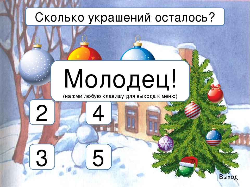 Ссылки http://www.ourbaby.ru/files/11.jpg (фон) http://png-images.ru/wp-conte...