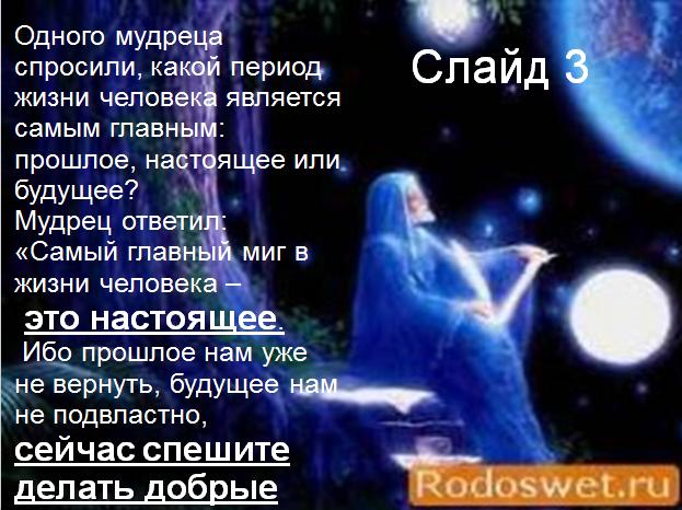 hello_html_1da41ce6.png