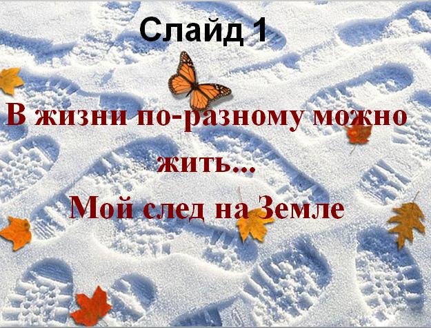 hello_html_1e790bee.png