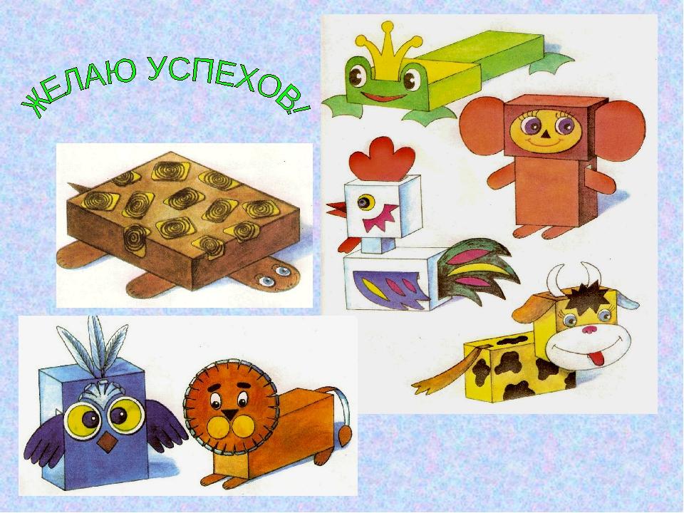 животные из спичечных коробков картинки того чтобы