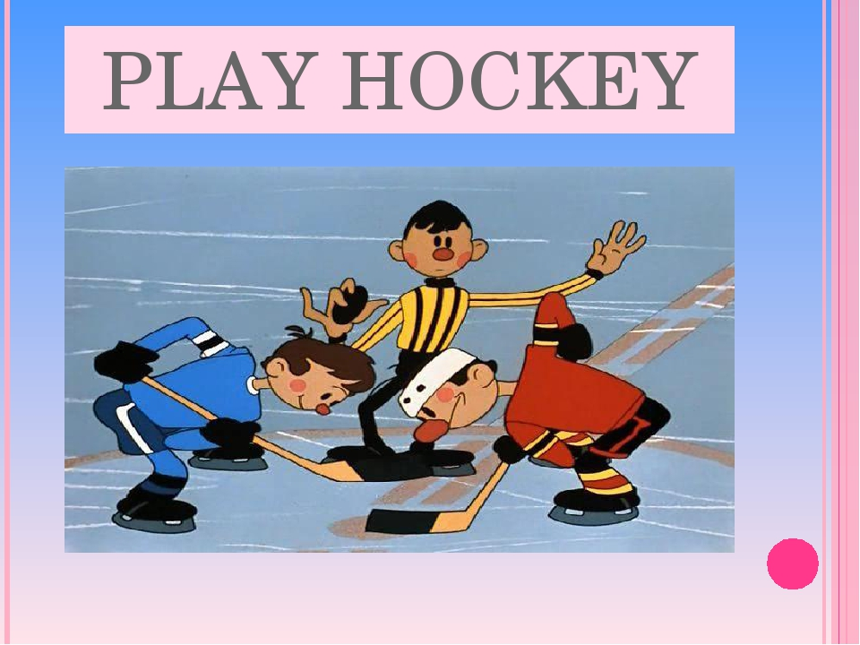 PLAY HOCKEY