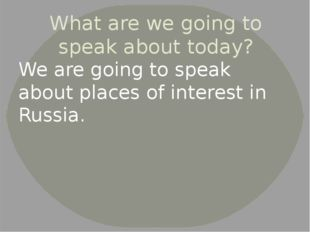 What are we going to speak about today? We are going to speak about places of