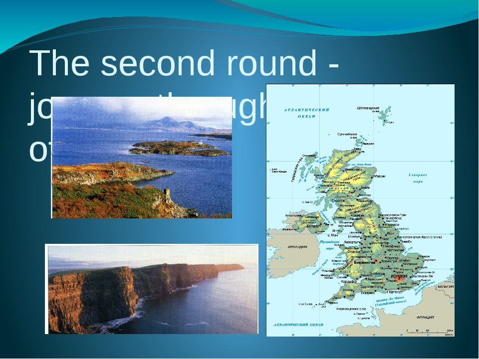 The second round - journey through the map of the UK.