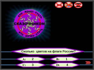 Ссылки на Интернет - источник http://s03.radikal.ru/i176/1004/cf/42c03fc1e37