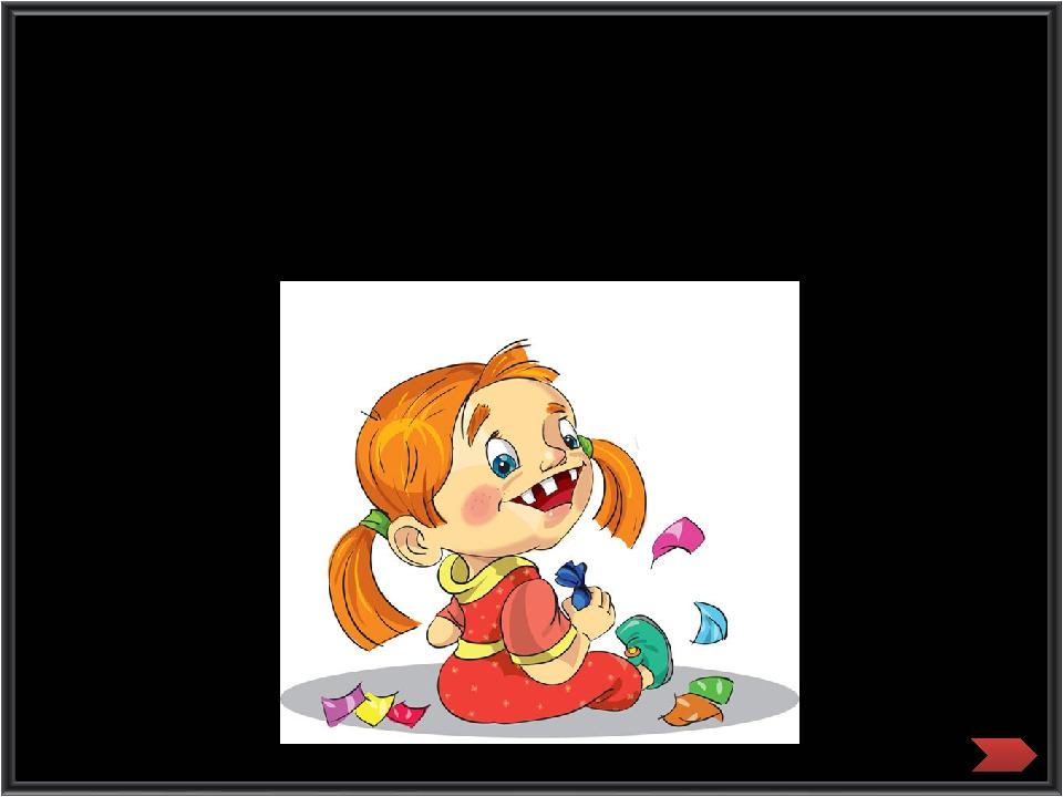 Интерактивная игра «Кто хочет стать сладкоежкой?» http://pedsovet.su/
