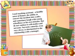 Good teaching assistant - a healthy sense of humor, the ability to convert th