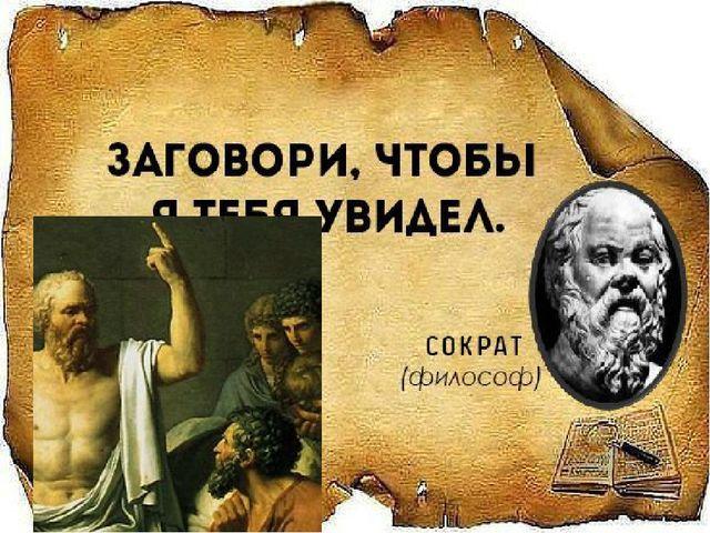 О чем чаще всего свидетельствует речь человека? О том, что у него на сердце....