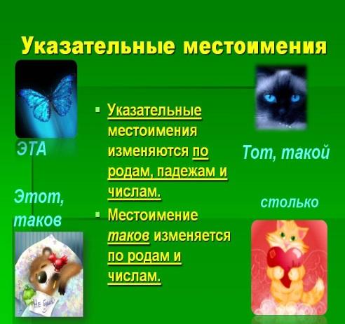 hello_html_634c57d6.jpg