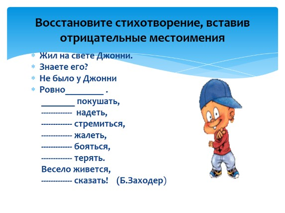 hello_html_m50d6435f.jpg