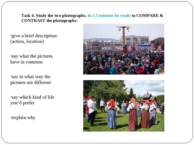 Task 4. Study the two photographs. In 1.5 minutes be ready to COMPARE & CONTR...