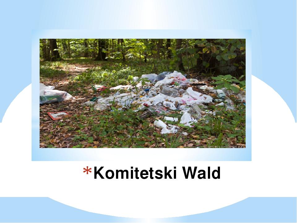 Komitetski Wald
