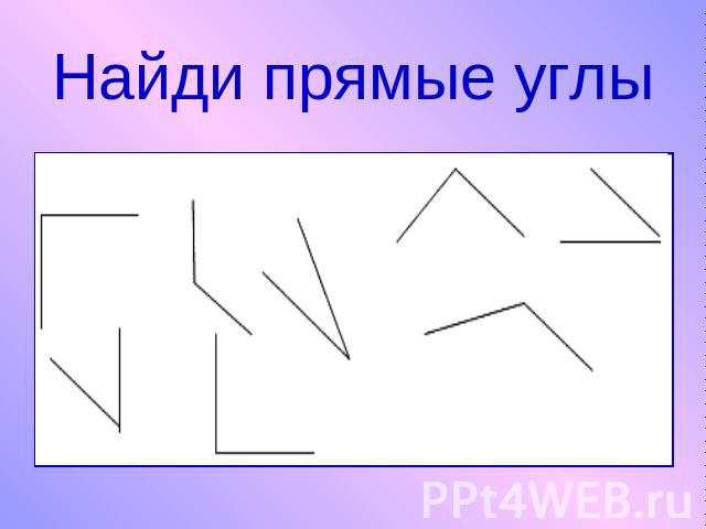 hello_html_7faab068.jpg