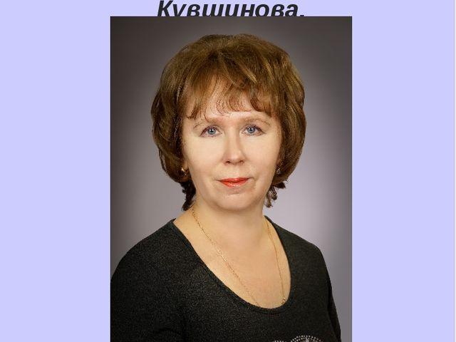 Уполномоченный по правам ребенка в МОУ Луговской средней общеобразовательной...