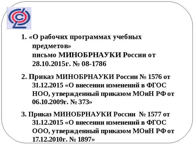 НДС при импорте товаров: Россия, Беларусь, Казахстан