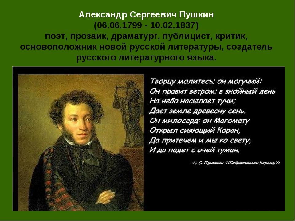 http://ds03.infourok.ru/uploads/ex/0734/00031473-f7b09d4a/img21.jpg