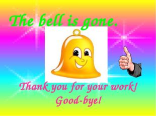 The bell is gone. Thank you for your work! Good-bye!