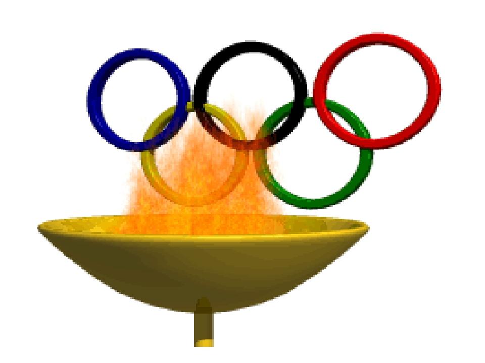 Гифки для олимпийских игр