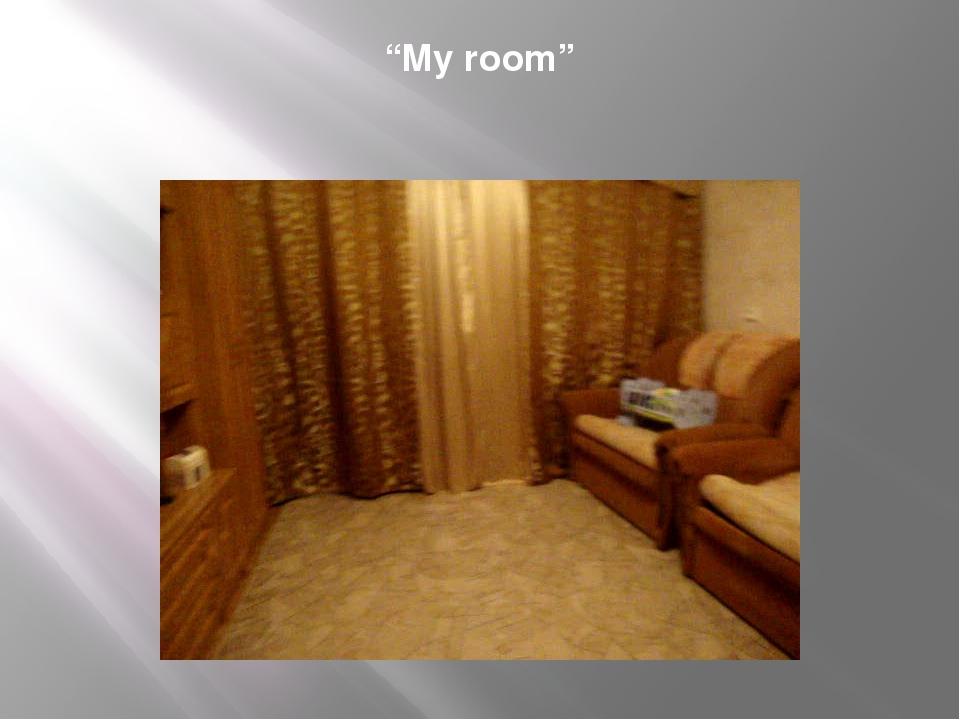 """My room"""