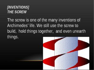[INVENTIONS] THE SCREW The screw is one of the many inventions of Archimedes'