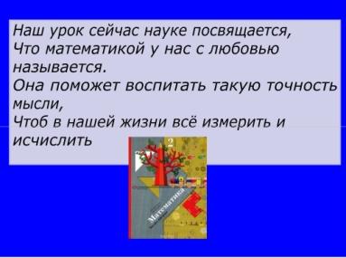 hello_html_m3d2a18f5.jpg