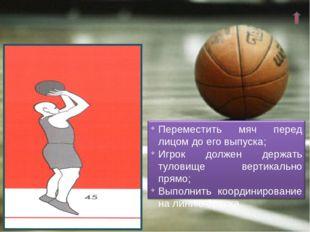 Выполнил: учитель физической культуры МБОУ Селезневская СОШ Захаров В.Н. ВЕЛИЖ