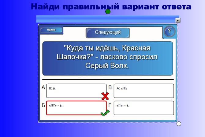 hello_html_m262ea09.jpg