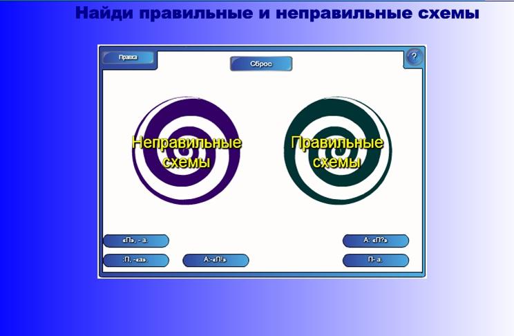hello_html_m344b3328.jpg