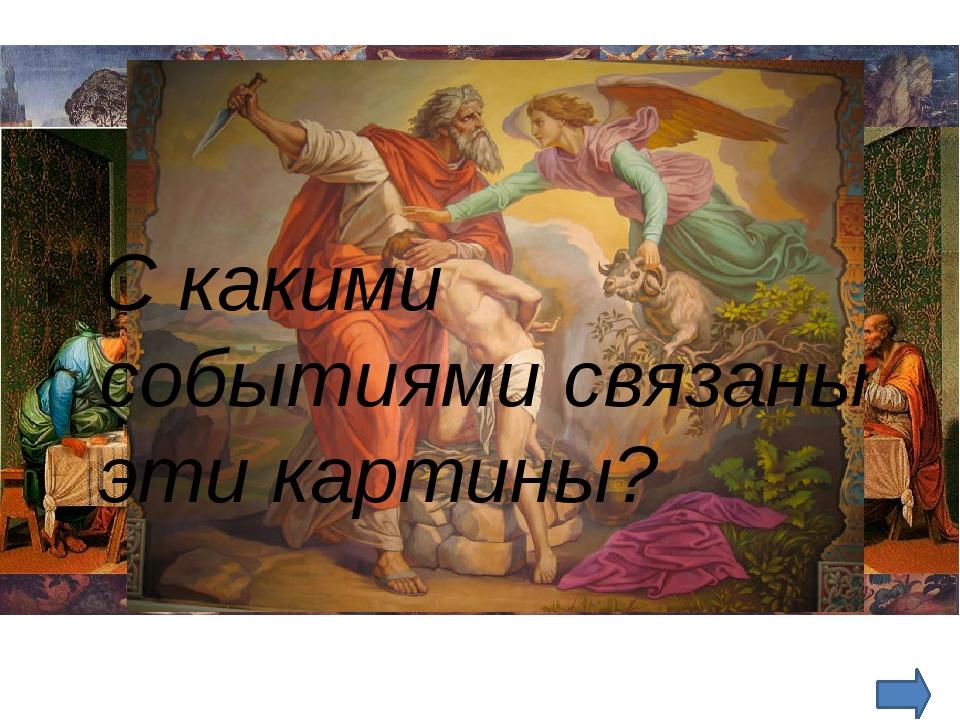 Раввины