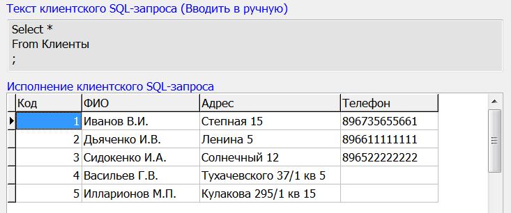 hello_html_2917893b.png