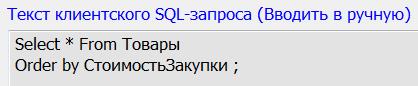 hello_html_43e22ca5.png