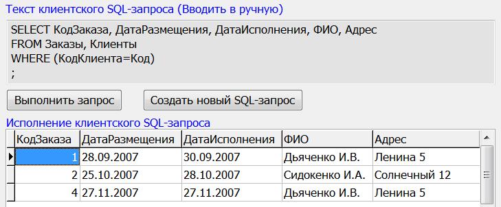 hello_html_81aa0e9.png