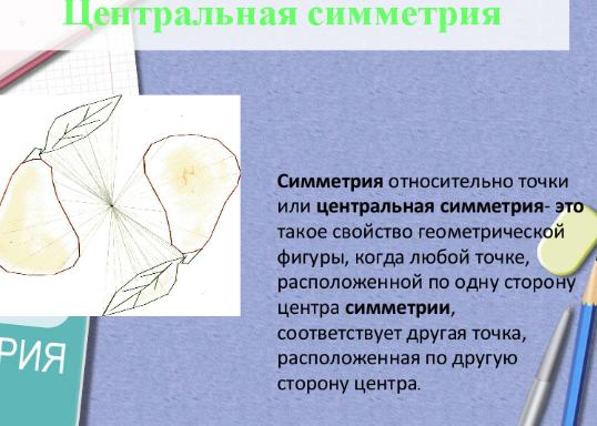 hello_html_m484de899.png
