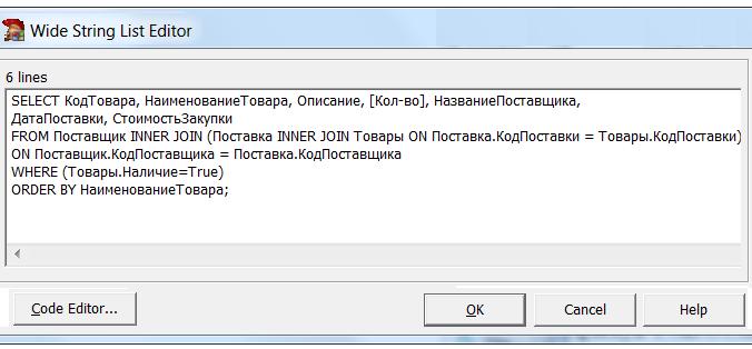 hello_html_4f12c00c.png