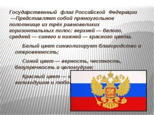 Госуда́рственный флаг Росси́йской Федера́ции—Представляет собой прямоугольно