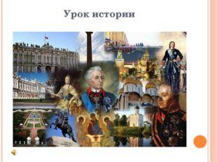 Урок истории Кто из великих математиков писал стихи и прозу?