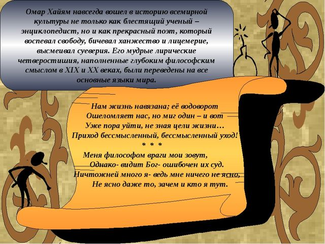 Урок истории Кто из великих математиков был чемпионом Олимпийских игр по кула...