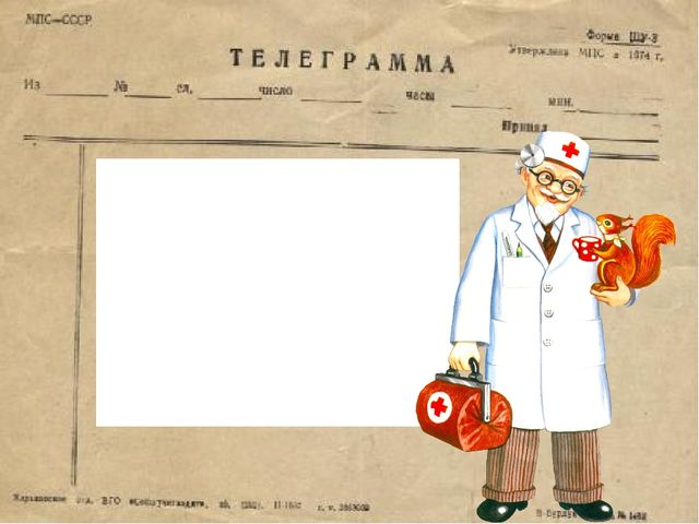 Я желаю от души Вам здоровья, малыши! Чтоб прививок не боялись, Ежедневно зак...