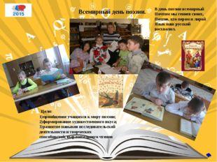 Праздник известен как день памяти первоучителей славянских народов - святых