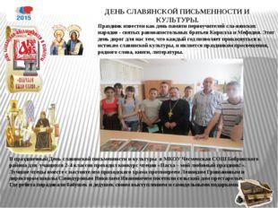 Это день рождения Владимира Ивановича Даля (1801-1872), создателя «Толкового