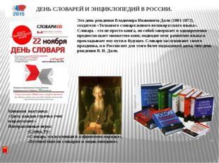 Открытый урок по литературе в рамках конкурса «Современный урок» Н.А. Некрасо