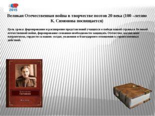 Районный фестиваль «Театр и дети» (по мотивам русских народных сказок) Воспи