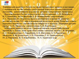 Год литературы в МКОУ Чесменская СОШ начался с торжественной линейки, где был