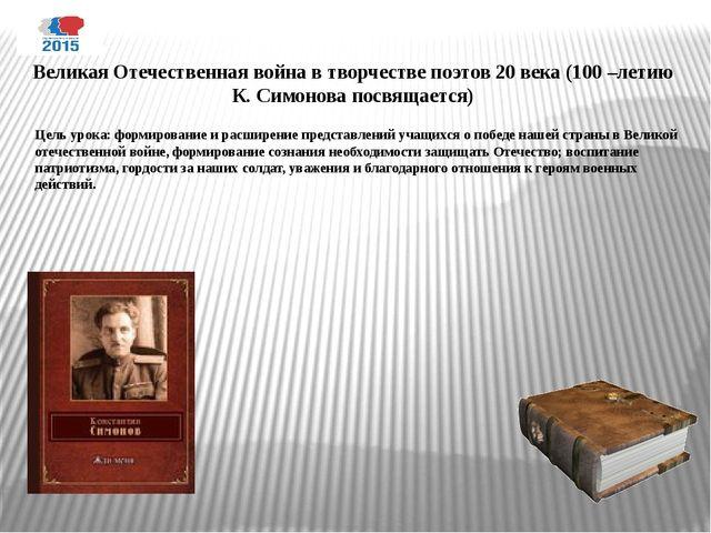 Районный фестиваль «Театр и дети» (по мотивам русских народных сказок) Воспи...